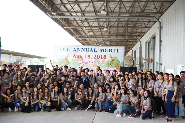 SCL Annual Merit Activity 2018